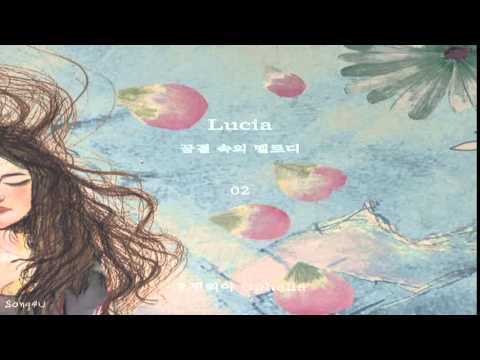 Lucia - Ophelia (오필리아)