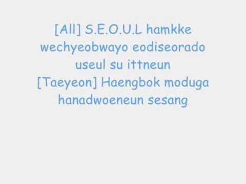 Seoul-SNSD & Super Junior Lyrics (English Translation In Sidebar)