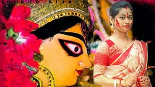 Subho Bijoya Dashami | Happy Dashami 2018 special | Assam Music Factory