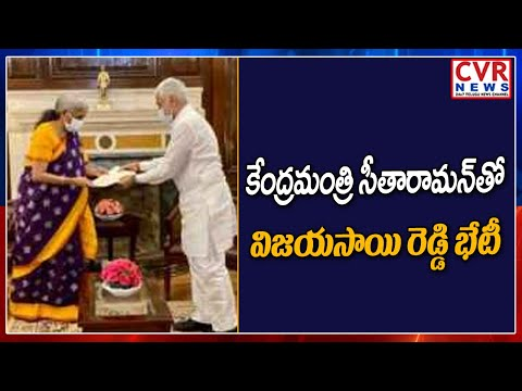 MP Vijayasai meets Nirmala Sitharaman, seeks GST exemption for TTD