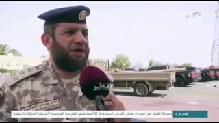 تصريحات امير دولة قطر تميم بن حمد التي ينكرها الاعلام القطري ...