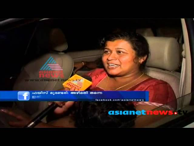 Bad condition of roads in kerala -Asianet news investigation