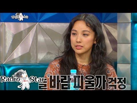 Lee Hyo Ri, Afraid Of Cheating On Her Husband [Radio Star Ep 534]