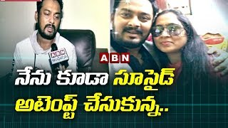 TV Actor Madhu Prakash F to F over His Wife Self Demise..