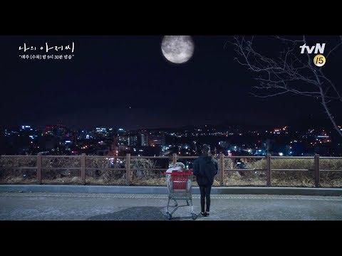 [FMV/中韓字幕] JeHwi (제휘) - Dear Moon「我的大叔OST Part 4 /나의 아저씨 OST Part 4/ My Mister」歌詞翻譯-中字