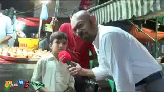 Kid rock anchor shock | imran khan ka mujhe phone aya tha vote k liye