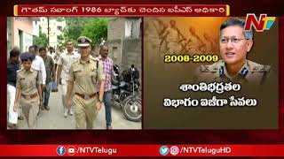 Gowtham Sawang Appointed as New DGP For AP..