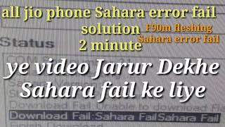 qfil tool use sahara fail solved - Hack-Tech kerala
