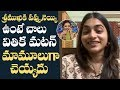 Punarnavi About Foodies Of Bigg Boss 3