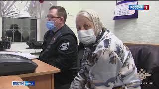В Омске задержали серийного грабителя, нападавшего на пенсионерок