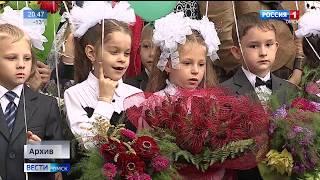 В омских школах с 1 февраля начался набор будущих первоклассников