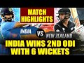 India wins the 2nd ODI match against Kiwis by 6 wickets, series level 1-1