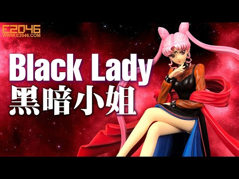 Black Lady Sample Preview