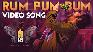 Disco Raja Video Songs Promos- Ravi Teja, Nabha Natesh..