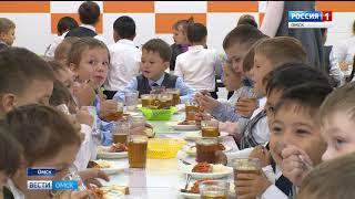 Омским школьникам не рекомендуют носить домашнюю еду в школу
