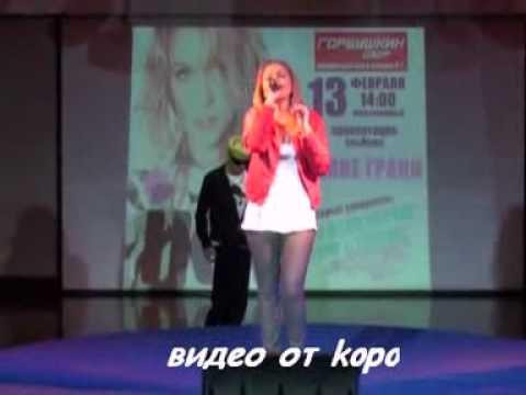IKA - Прости (ТЦ Горбушкин двор)