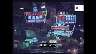1960s Hong Kong, Neon Signs at Night, 35mm