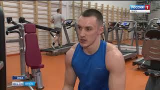 Год назад в Омске на улице Дианова открылся физкультурно-оздоровительный комплекс