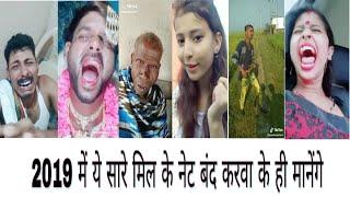 Musicaly||tiktok india funny videos||tik tok funny videos india