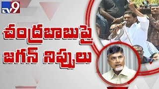 Election Fire: Jagan makes indirect comments on Ex-CBI JD..