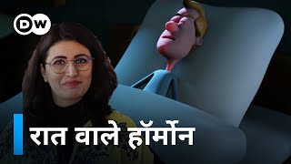 Sleep Hormones Explained (Isha Bhatia Sanan) Video HD