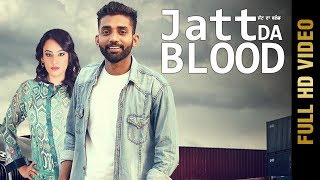Jatt Da Blood – Gurrock Brar