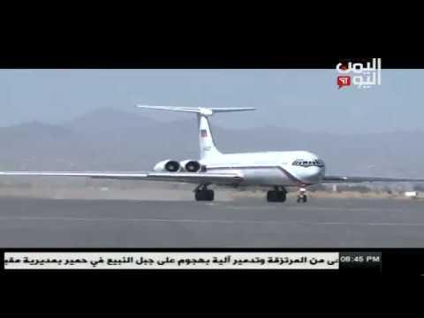 استئناف الرحلات الانسانية الى مطار صنعاء الدولي