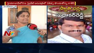 Sudhakar Reddy's Acid Case: House Owner Face to Face..
