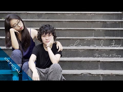 Chắc Anh Đang - Tiên Tiên ft TRANG [OFFICIAL MV]