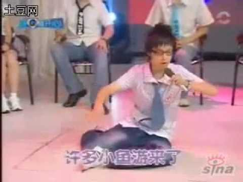 EXO-M Lay (YiXing) Pre-debut Funny