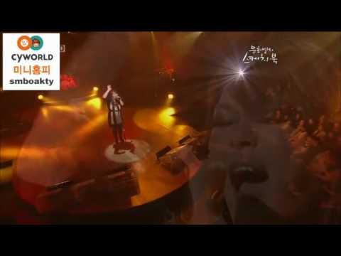 [K-POP]Lee Young Hyun (이영현) - Forsake (연(捐))
