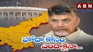CM Chandrababu Strong Comments on PM Modi Govt..