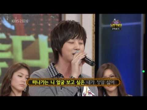 090319 Great Song Battle - Shin Hyesung - A Beauty