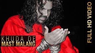 Khuda De Mast Malang – Vijay Hans