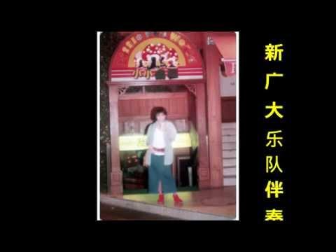 黄鹂--秋夜--Wong Li