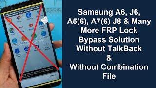 J530f U4 Combination