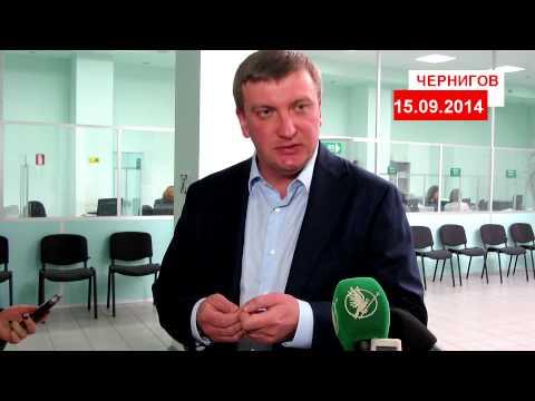 министр юстиции Павел Петренко в Чернигове