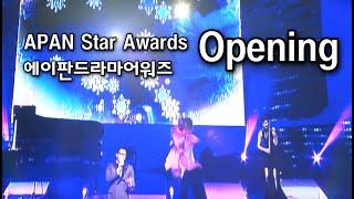 2013 APAN Star Awards(에이판드라마어워즈)오프닝무대- 주군의태양 윤미래,더원 겨울사랑 -피아니스트 신지호 바이올리니스트 박은주