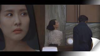 """""""멍청한 새끼"""" 막말하는 오만석(Oh Man Seok)의 뺨을 두 번 때리는 조여정(Cho Yeo Jeong) 아름다운 세상 (Beautiful world) 16회"""