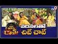 Vinaya Vidheya Rama: Ramcharan sisters - in - law on movie highlights