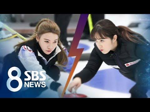 승부 가른 마지막 스톤…돌아온 '팀킴', 전국체전 준우승 / SBS