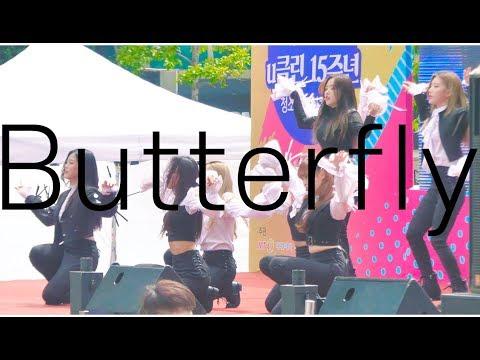 [LOONA] 이달의소녀 『Butterfly』 190525 u클린 청소년콘서트 in 청계광장 직캠[FANCAM]