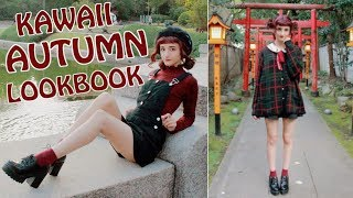 Japanese Fashion Autumn Lookbook (in Tokyo)