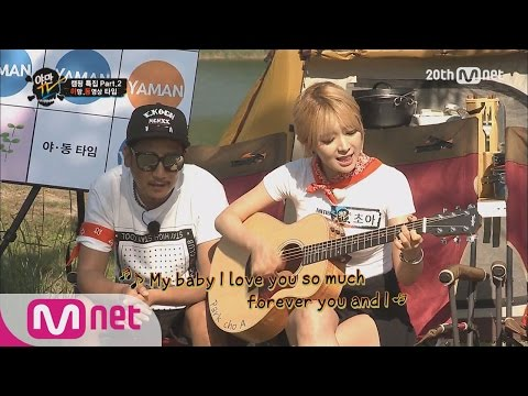 Fantastic collaboration between ChoA and MiNo!