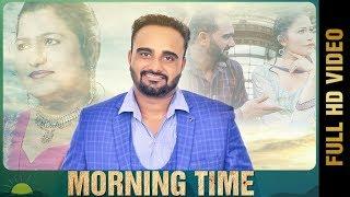 Morning Time – Sudesh Kumari – Gurjant Bhullar