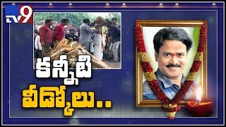 Comedian Venu Madhav last rites end at Moulali..