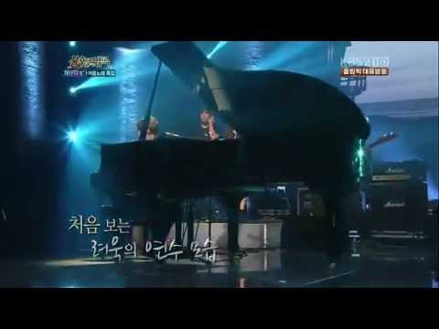 Ryeowook ( Super Junior ) - Lying On The Sea - Immortal Song 2