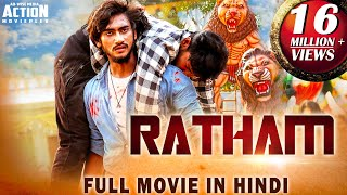 RATHAM (2019) New Released Full Hindi Dubbed Movie | New Movies 2019 | New South Movie 2019