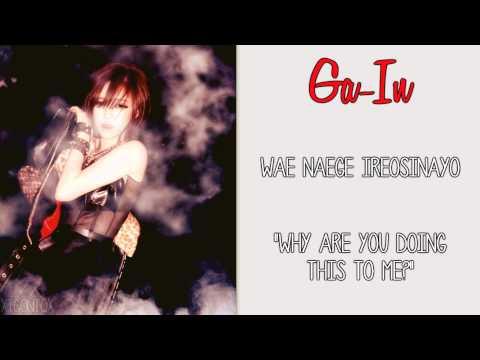 Brown Eyed Girls - Kill Bill [English Lyrics, Member Coded + Romanisation] HD