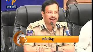 8 PM | 360 | News Headlines | 12th March 2019 | ETV Andhra Pradesh
